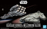 1/1000 BLOCKADE RUNNER & 1/350 M.F MODEL KIT BANPRESTO
