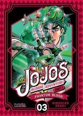 JOJOS BIZARRE ADVENTURE: PHANTOM BLOOD 03
