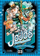 JOJOS B.A. PART 3: STARDUST CRUSADERS 03