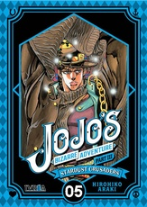 JOJOS B.A. PART 3: STARDUST CRUSADERS 05