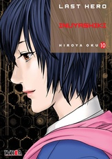 LAST HERO INUYASHIKI 10 (FINAL)