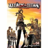 ATTACK ON TITAN 04