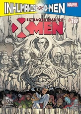 EXTRAORDINARIOS X-MEN 10 (R)