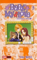 BABY, MY LOVE 03 (COMIC MANGA)