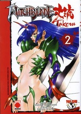 WITCHBLADE TAKERU 02