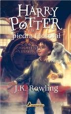 HARRY POTTER 01 Y LA PIEDRA FILOSOFAL
