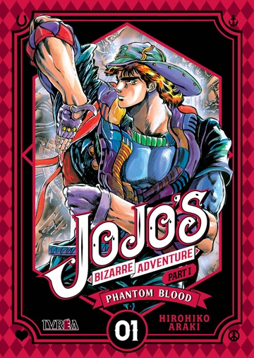 JOJOS BIZARRE ADVENTURE: PHANTOM BLOOD 01
