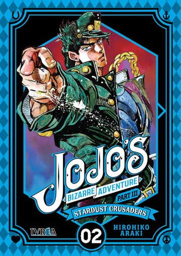 JOJOS BIZARRE ADVENTURE PART 4: STARDUST CRUSADERS 02